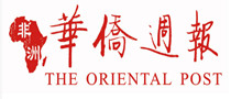 The Oriental Post