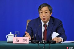 Yi Gang endorsed as China's central bank governor