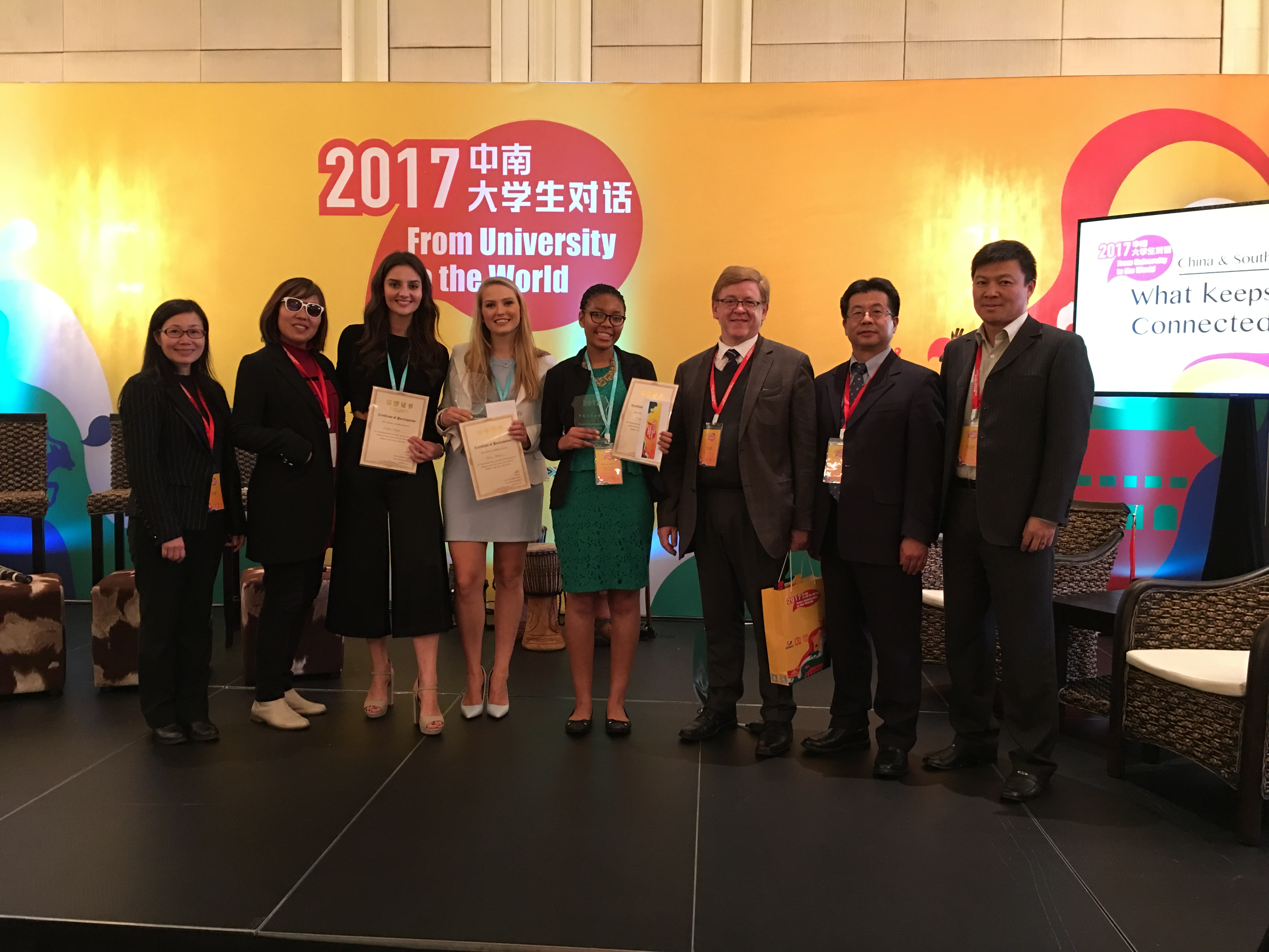 From University to the World 2017—A dialogue between Chinese and