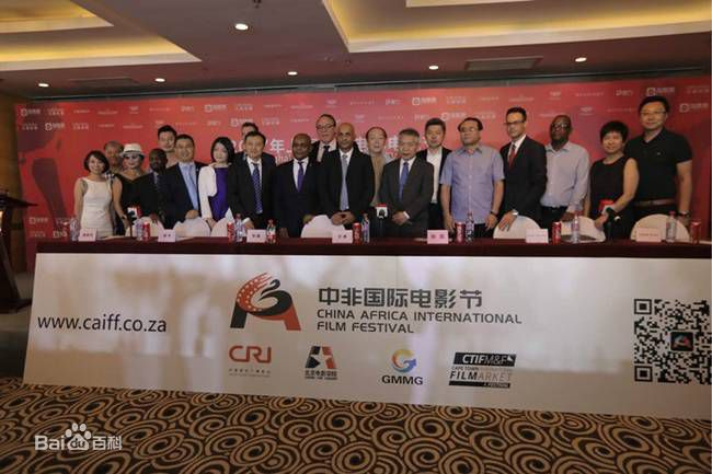 034ea8469a8 Earlier this year the Cape Town International Film Market and Festival  announced its collaboration with the China-Africa International Film  Festival (CAIFF) ...